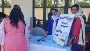 SAHARA Outreach